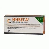 Инвега 3мг №28 таблетки пролонгированного действия покрытые оболочкой