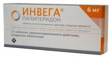 Инвега 6мг №28 таблетки пролонгированного действия покрытые оболочкой