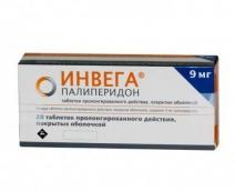 Инвега 9мг №28 таблетки пролонгированного действия покрытые оболочкой