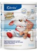 Кабрита 1 Голд смесь молочная для детей на козьем молоке 800г