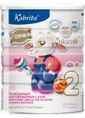 Кабрита 2 Голд смесь молочная для детей на козьем молоке 800г