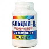 Кальций д3 с витаминами №100 капсулы