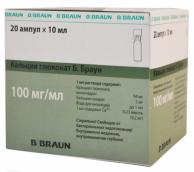 Кальция глюконат Б.Браун 10% раствор для инъекций 10мл №20 ампулы