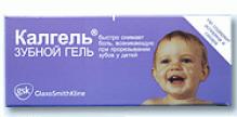 Калгель гель зубной 10г для детей
