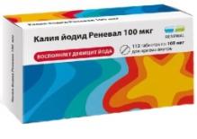 Калия йодид 100мкг №112 таблетки