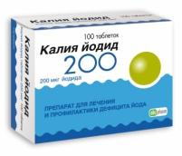 Калия йодид 200мкг №112 таблетки