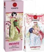 Канпо гель для интимной гигиены Boshi для женщин 40+ 200мл + презервативы Original White с пупырышками 12шт белая упаковка