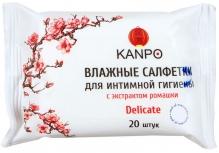 Канпо гель салфетки влажные для интимной гигиены №20 с экстрактом ромашки