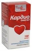 Кардио Омега-3 №100 капсулы /Organic Nature/