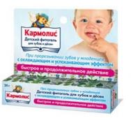Кармолис фитогель детский для зубов и десен 20г