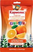 Кармолис леденцы от кашля с медом и витамином С детские 75г (апельсин)