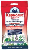 Кармолис леденцы Про-Актив с витамином С 75г