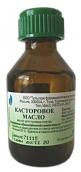 Касторовое масло 30мл фл.