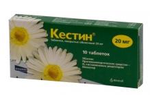 Кестин 20мг №10 таблетки п/о