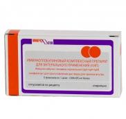 КИП (комплексный иммуноглобулиновый препарат) 300мг/доза лиофилизат для приготовления раствора №5 флаконы