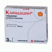 Клиндацин 100мг №3 суппозитории вагинальные