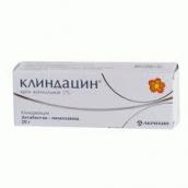 Клиндацин 2% крем вагинальный 20г