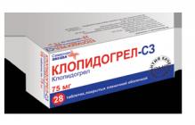 Клопидогрел-СЗ 75мг №28 таблетки