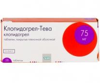 Клопидогрел-Тева 75мг №28 таблетки
