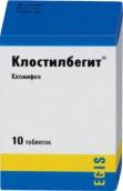 Клостилбегіт 50мг №10 таблетки