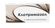 Клотримазол 100мг №6 таблетки вагінальні /Озон/