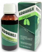 Кофанол сироп 100 мл