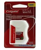 Колгейт нить зубная Optic White 25м