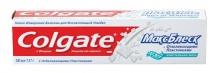Колгейт паста зубная Макс блеск 100мл