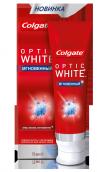 Колгейт паста зубная Optic White мгновенный 75мл