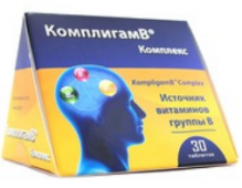 Комплигам В комплекс №30 таблетки