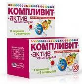 Компливит Актив витамины для детей 3-10 лет №30 таблетки жевательные вишневые