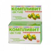 Компливит Актив витамины для детей 7-12 лет №60 таблетки