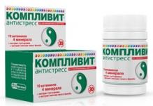 Компливит Антистресс витамины №30 таблетки