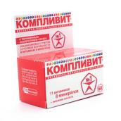 Компливит c пониженным содержанием сахара витамины №60 таблетки