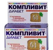 Компливит Диабет витамины №30 таблетки