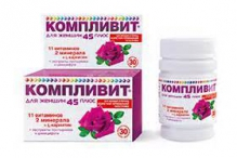 Комплівіт для жінок 45 плюс №30 таблетки
