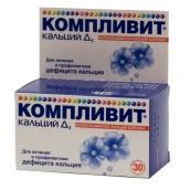 Компливит Кальций Д3 №100 таблетки апельсиновые