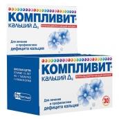 Компливит Кальций Д3 №30 таблетки апельсиновые
