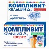 Компливит Кальций Д3 форте №100 таблетки мятные