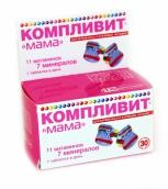 Компливит Мама витамины №30 таблетки