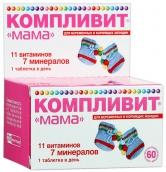 Компливит Мама витамины №60 таблетки