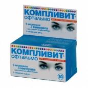 Компливит Офтальмо витамины №60 таблетки