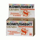 Компливит Селен витамины №60 таблетки