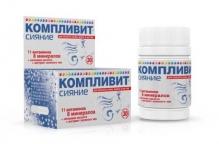 Компливит Сияние антиоксиданты молодости 300мг №30 капсулы