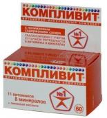 Компливит витамины №60 таблетки
