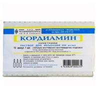 Кордиамин 25% раствор для инъекций 1мл №10 ампулы