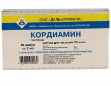 Кордиамин 25% раствор для инъекций 2мл №10 ампулы