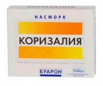 Коризалия №40 таблетки