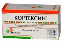 Кортексин 5мг лиофилизат для приг. раствора для инъекций №10 флаконы (для детей)