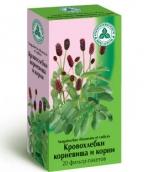 Кровохлебки корневища и корни 1,5г №20 фильтр-пакеты